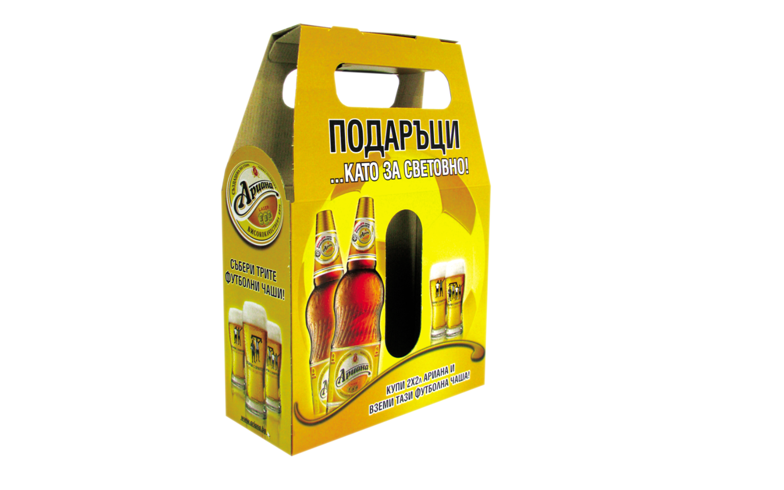 Corrugated Box for beer multipack