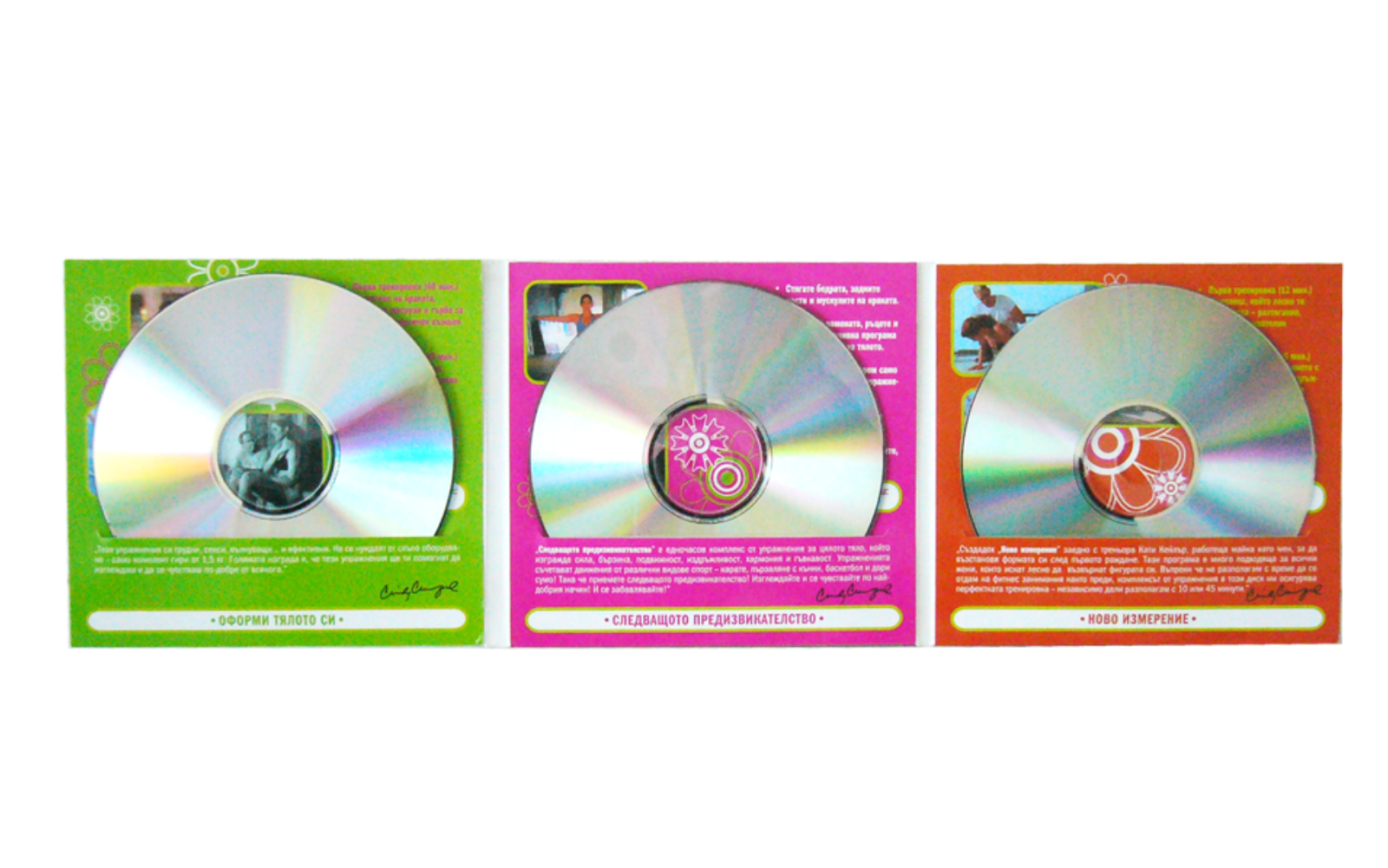 CD Digifile 6 Pages 3 CDs