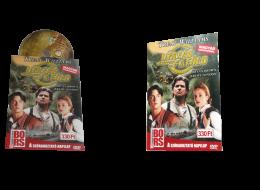 A5 Size CD DVD CardWallet
